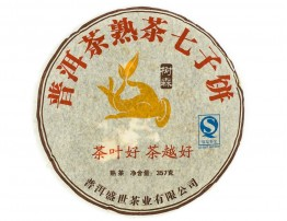 2006 Thai-Menghai Ripe Pu-erh Tea