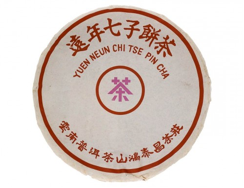 2008 Hong Tai Chang Liu Bao Tea