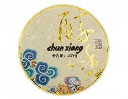 2012 Чунь Сян Мьянма-Мэнхай шу пуэр