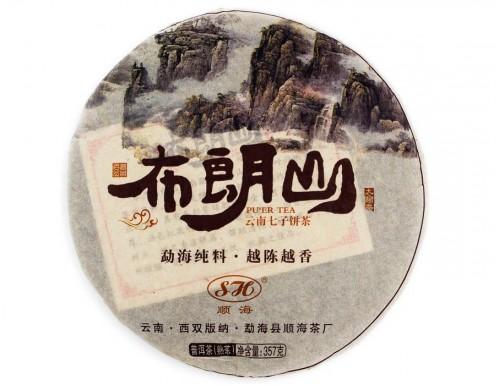 2012 Thai-Menghai Ripe Pu-erh Tea