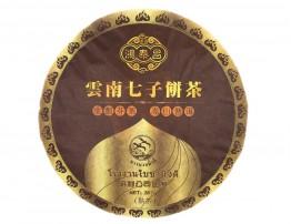 2013 Hong Tai Chang Ripe Pu-erh Tea
