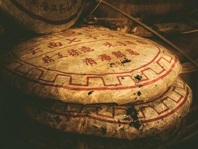Round Tea Hong Tai Chang (鸿泰昌圆茶)