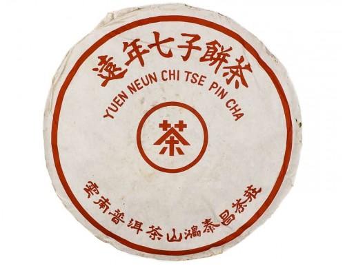 1988 Yuen Neun Hong Tai Chang Aged Raw Pu-erh Tea Cake