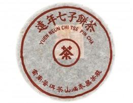 2004 Юань Нянь Хунтайчан шен пуэр