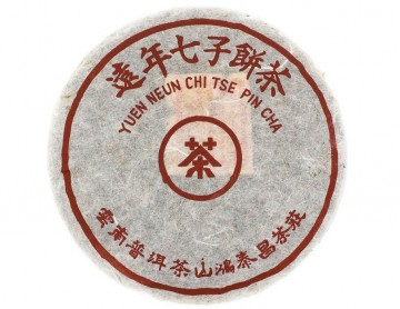 2004 Yuen Neun Hong Tai Chang Raw Pu-erh Tea