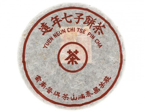 2004 Yuen Neun Hong Tai Chang Raw Pu-erh Tea