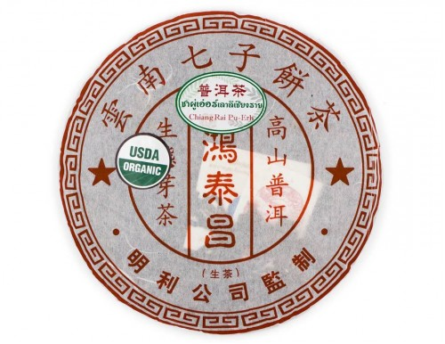 2006 Ming Dee Hong Tai Chang Raw Pu-erh Tea