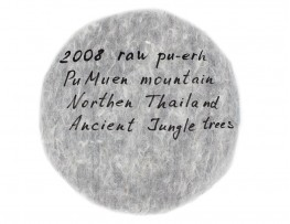 2008 Pu Muen Mountain Raw Pu-erh Tea