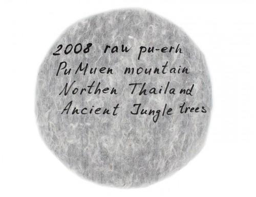 2008 Pu Muen Mountain Raw Pu-erh tea