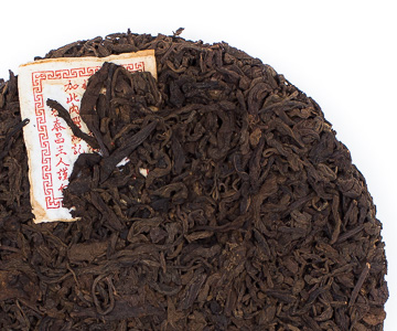 1996 Hong Tai Chang ripe pu-erh tea