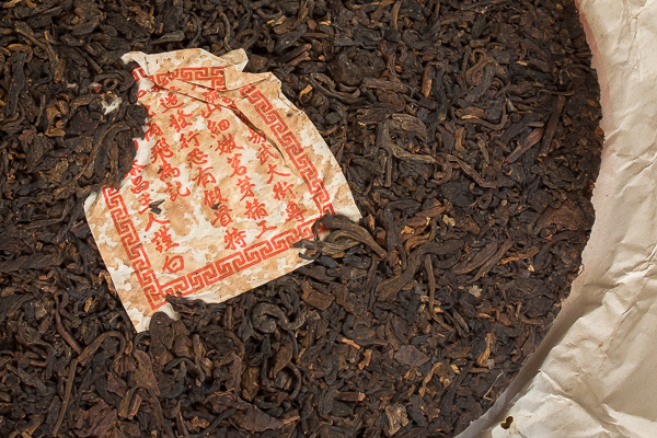 1988 Hong Tai Chang raw puerh tea of Thai dry storage